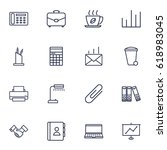 set of 16 bureau outline icons... | Shutterstock .eps vector #618983045