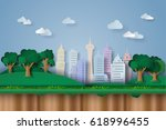 landscape with building trees... | Shutterstock .eps vector #618996455