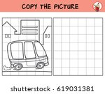 the car rides down the street.... | Shutterstock .eps vector #619031381