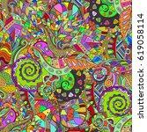 tracery seamless calming...   Shutterstock .eps vector #619058114