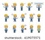 set of workman characters... | Shutterstock .eps vector #619075571