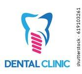 vector abstract dental implant  ... | Shutterstock .eps vector #619103261