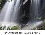 water fall | Shutterstock . vector #619117547