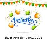 illustration of bhimrao... | Shutterstock .eps vector #619118261