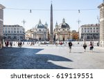 Rome  Italy   July 30. Piazza...