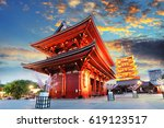 tokyo   sensoji ji  temple in...   Shutterstock . vector #619123517