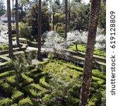 Small photo of Seville Spain, alcazar garden in spring