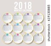 simple 2018 year vector...   Shutterstock .eps vector #619130885