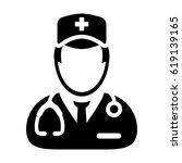 nurse icon   vector medical...   Shutterstock .eps vector #619139165
