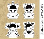 cartoon cute monsters. | Shutterstock . vector #619166429