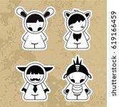 cartoon cute monsters. | Shutterstock . vector #619166459