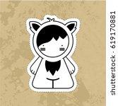 cartoon cute monsters. | Shutterstock .eps vector #619170881