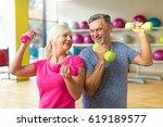 mature couple doing fitness... | Shutterstock . vector #619189577