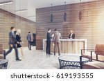 people in business suits are... | Shutterstock . vector #619193555