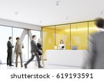 businesspeople are wallking... | Shutterstock . vector #619193591