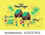raya greetings template vector... | Shutterstock .eps vector #619217921