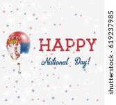 serbia national day patriotic... | Shutterstock .eps vector #619237985