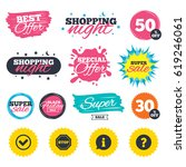 sale shopping banners. special... | Shutterstock .eps vector #619246061