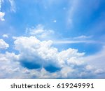 White Cloud And Blue Sky On...