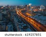 Novosibirsk city