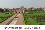 dhaka bangladesh landmark... | Shutterstock . vector #619271015