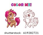 Vector Little Cute Pony Icons ...