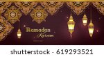 ornate horizontal vector banner ... | Shutterstock .eps vector #619293521
