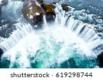 Aerial View Of Famous Godafoss...