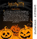 halloween pumpkin illustration...   Shutterstock .eps vector #61930645