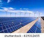 solar energy | Shutterstock . vector #619312655