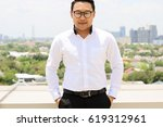 portrait man  a business young...   Shutterstock . vector #619312961