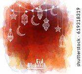 eid mubarak greeting card... | Shutterstock .eps vector #619318319