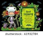 halloween frame with cute girl... | Shutterstock .eps vector #61932784