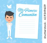 my first communion invitation... | Shutterstock .eps vector #619349609