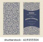 Stock vector wedding invitation cards baroque style blue and beige vintage pattern retro damascus ornament 619355504