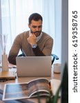 concentrated at work | Shutterstock . vector #619358765