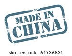 abstract grunge rubber stamp... | Shutterstock .eps vector #61936831