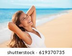 smiling happy mixed race woman... | Shutterstock . vector #619370735