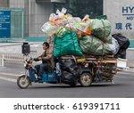 Beijing  China April 4  2017  ...