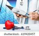 concept of healthcare.   Shutterstock . vector #619420457