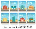 building city information cards ... | Shutterstock .eps vector #619425161