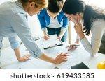teamwork. three women team of...   Shutterstock . vector #619433585