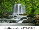 Sgwd Yr Eira Waterfall  Brecon...