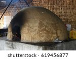 traditional rustic oven for... | Shutterstock . vector #619456877