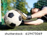 sport and people   soccer... | Shutterstock . vector #619475069