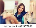 shopping  clothes  fashion ... | Shutterstock . vector #619478831