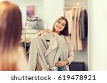 shopping  fashion  clothes ... | Shutterstock . vector #619478921