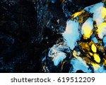 abstract hand made texture....   Shutterstock . vector #619512209