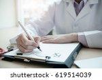 medicine doctor hand writing... | Shutterstock . vector #619514039