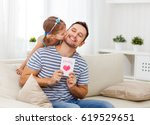 father's day. happy family... | Shutterstock . vector #619529651